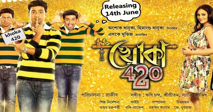 khoka 420 full movie download 1080p 11