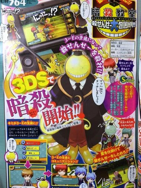 Assassination Classroom : Kuro-Sensei Dai Houimou, Actu Jeux Vidéo, Jeux Vidéo, Nintendo 3DS, Bandai Namco, Weekly Shonen Jump,