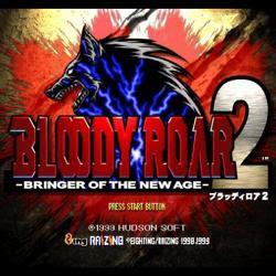 Bloody Roar 2   PS1