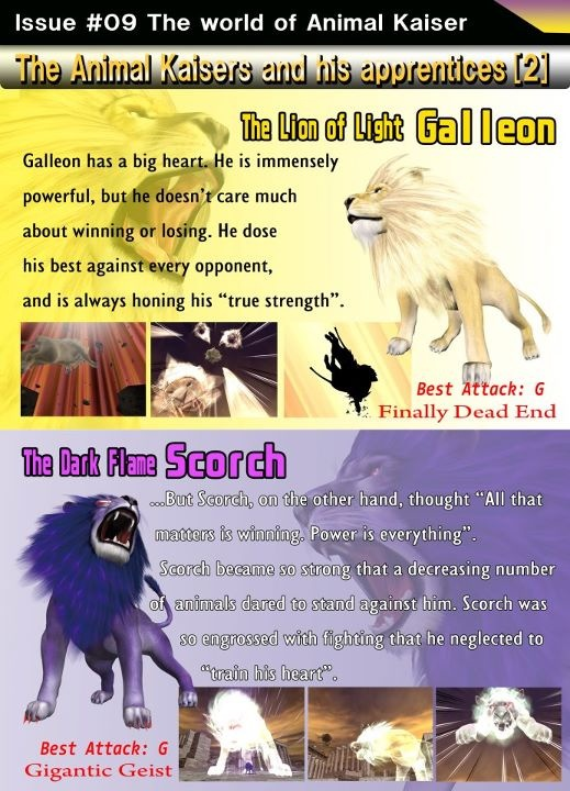 ANIMAL KAISER AND OTHER CARD GAMES: GALLEON AND SCORCH
