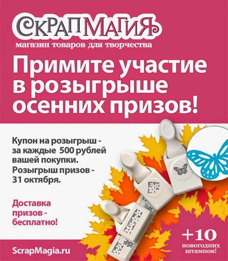 http://scrapmagia.ru