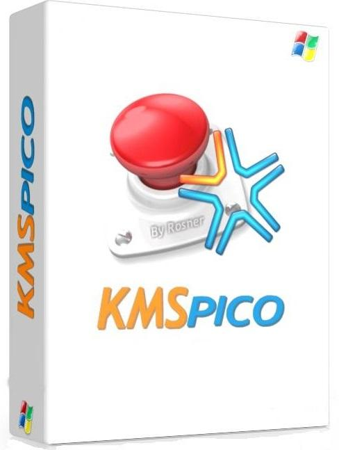 kmspico 10.1.7 final + portable download