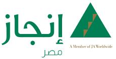 """""""برنامج انطلاقتي الريادية لريادة الأعمال"""" مقدم من إنجاز مصر"""