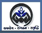 GLPC Recruitment 2013 | www.ediindia.org Online Application Form 2013