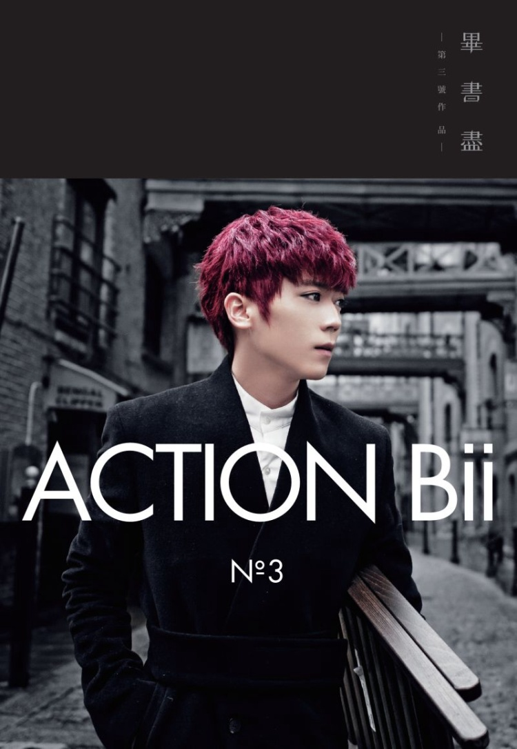 Action Bii - 畢書盡(Bii)