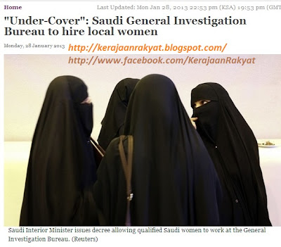 """Under-Cover"": Saudi General Investigation Bureau to hire local women"
