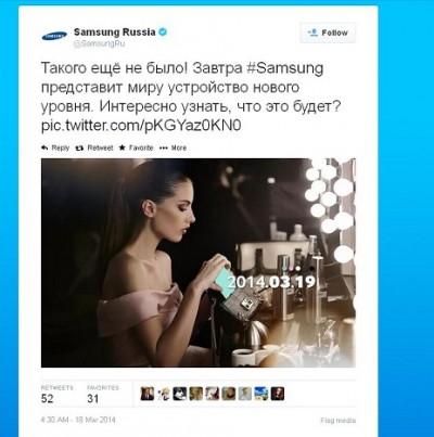 Ssstt, Tak Lama Lagi Samsung Rilis Flagship Terbaru