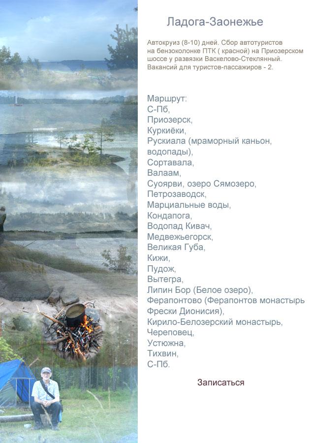 http://klubsozvezdie.ru/kontakty/