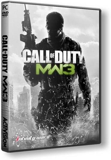Call of Duty Modern Warfare 3 5665