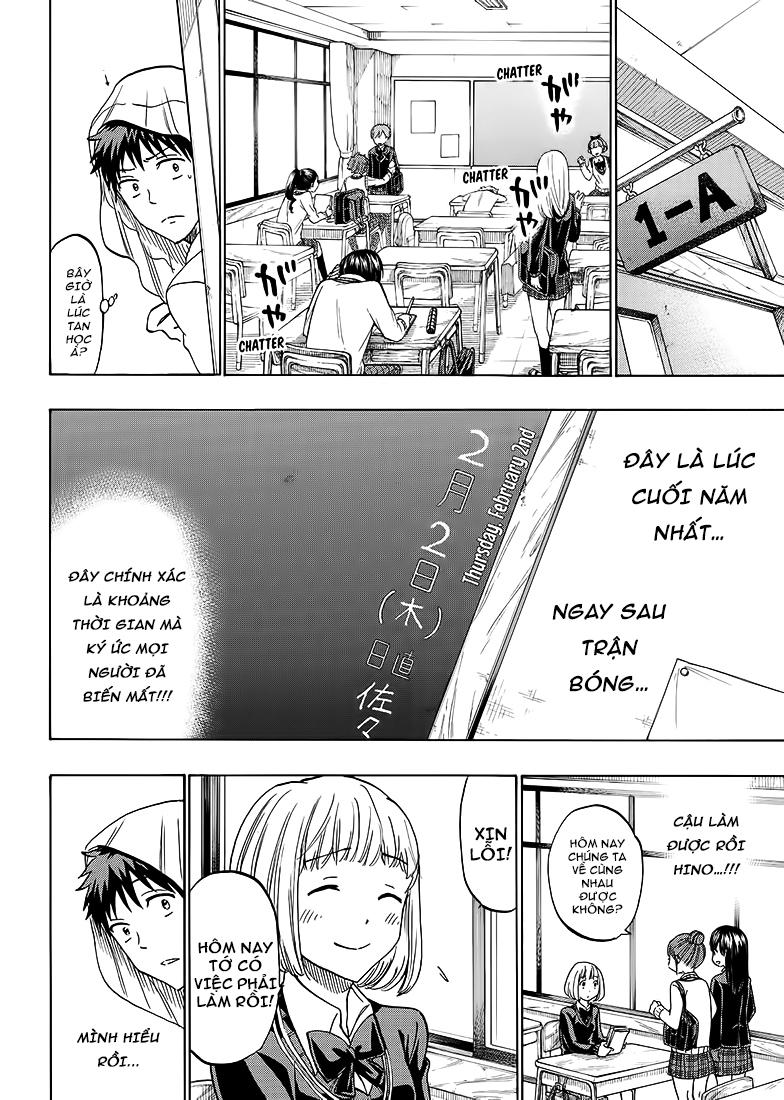 Yamada-kun to 7-nin no majo chap 212 Trang 14 - Mangak.info