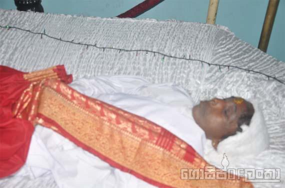 Kahawatta murder incident - Updates