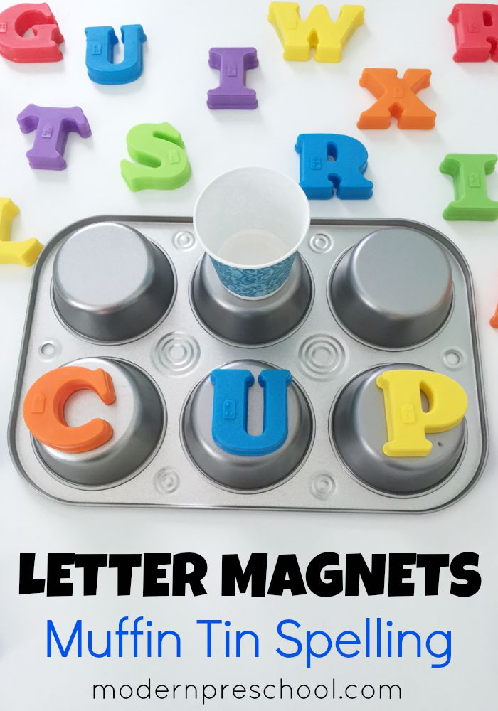 tin letter a muffin tin cvc spelling activity