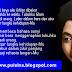 Puisi Kangen Perpisahan Islami Sekolah