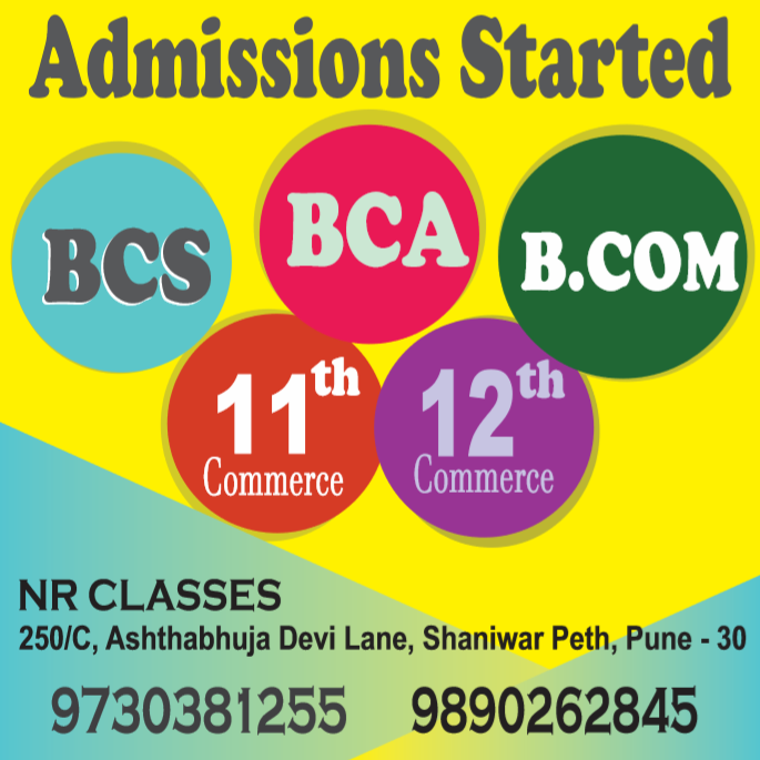 Admissions Started