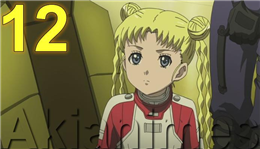 Moretsu Pirates Episodio 12