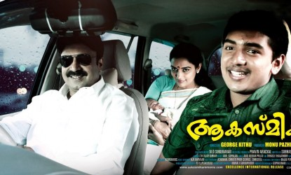 Watch Akasmikam (2012) Malayalam Movie Online