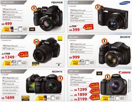 اسعار الكاميرات فى مهرجان جرير ديجيتال ديسمبر 2013