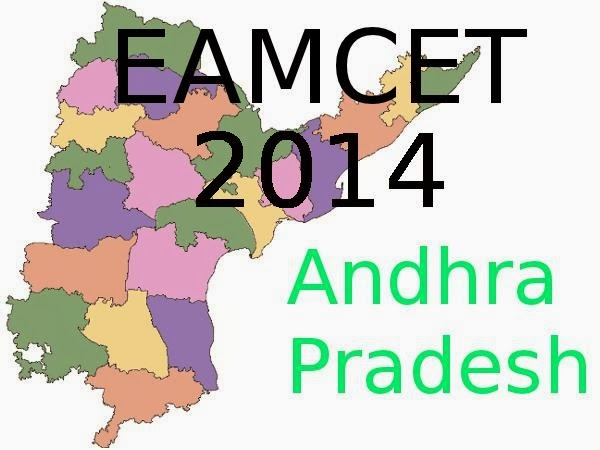How to Crack EAMCET 2014 - Preparation Tips and Solved Question Papers