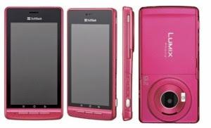 Panasonic LUMIX Phone 101P Android Phone Pink