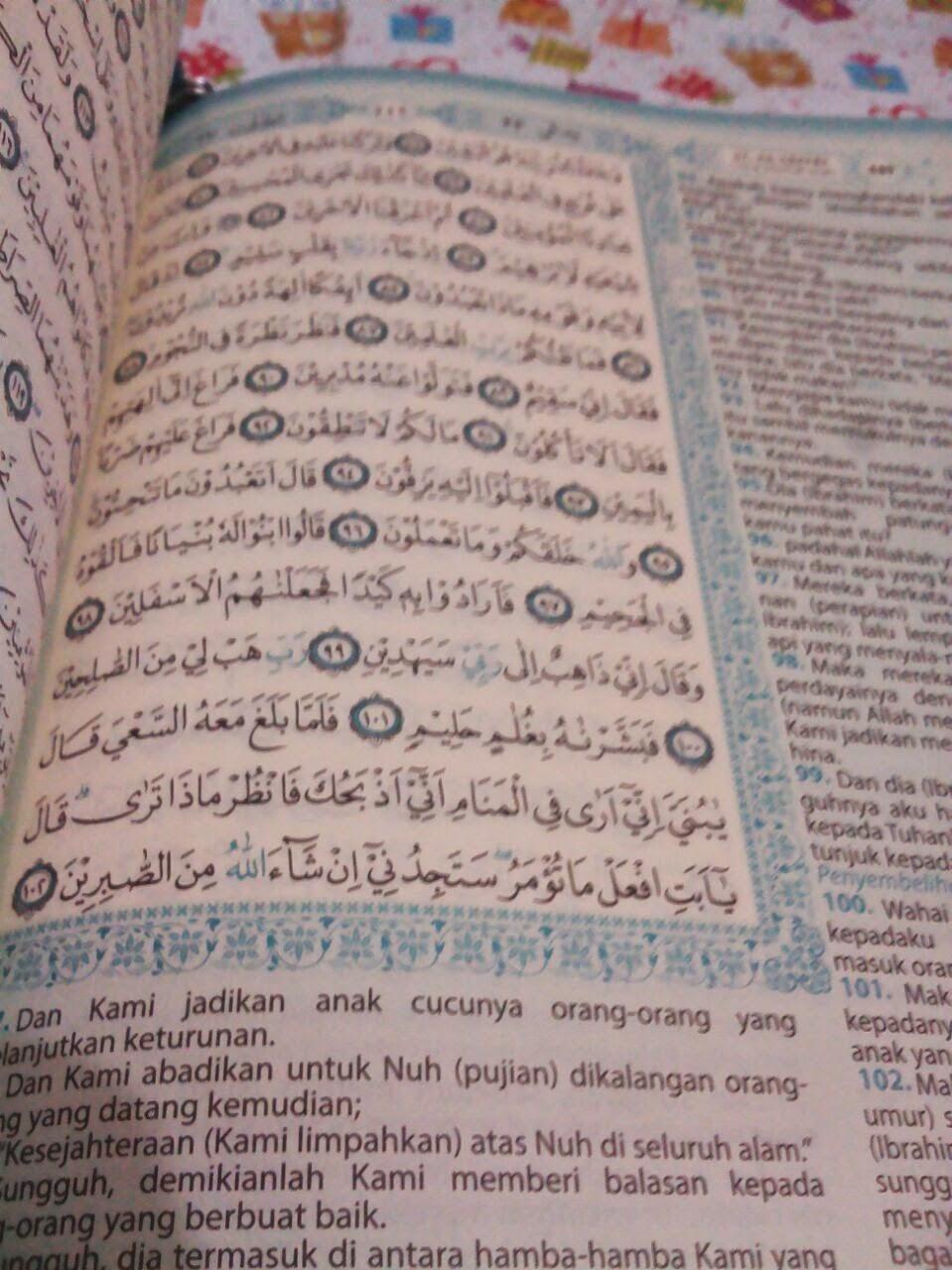 tampilan dalam Al-Quran Mushaf Maryam