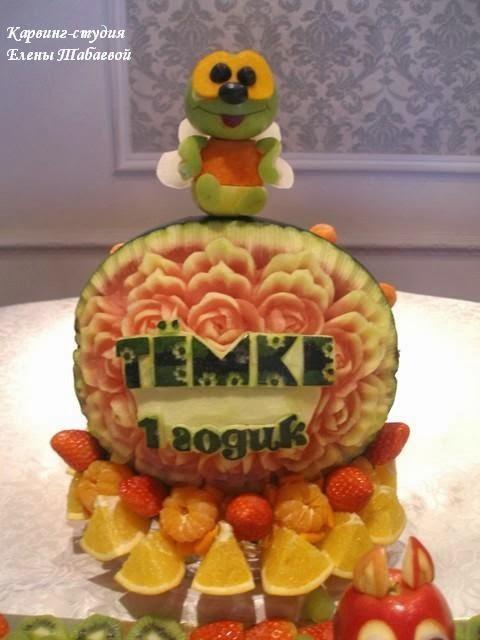 фруктовый карвинг для детей южно-сахалинск