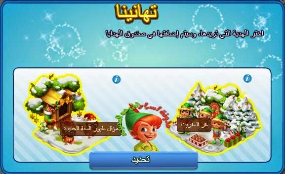 الجوائز النهائية لمهمة صورة عائلة الجد حسن