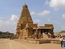 Brihadeeswarar Temple Tanjavur  India