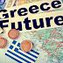 Έκθεση- κόλαφος του Γραφείου προϋπολογισμού της Βουλής για τη θέση της Ελλάδας στο ευρώ!!!