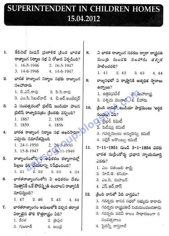 Appsc Previous papers 2012 2013 download with Answers & Key in Telugu, APPSC Group 1 & Group 2 General Studies Old question papers Pdf, APPSC Notifications Year Wise , Competitive Exams General Knowledge Model Papers free download