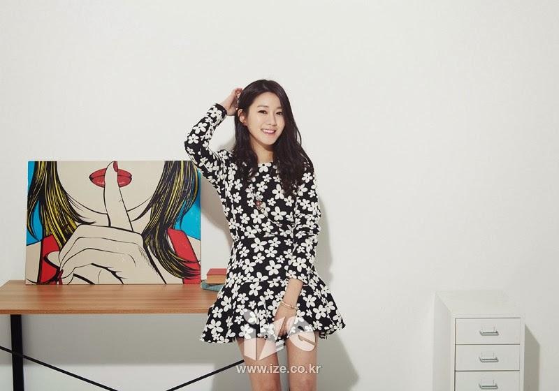 Lee Da In - Ize Magazine February 2014