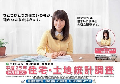 Oshima Yuko (Team K) - Página 2 Yuko