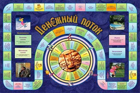 Cash Flow в Красноярске