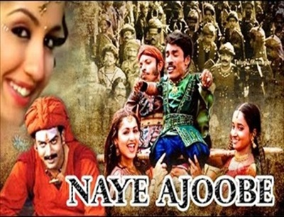 Naye Ajoobe 2016 Hindi Dubbed Movie Download