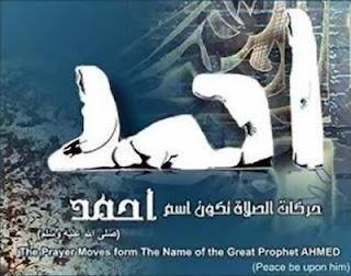 Fakta Menarik Dibalik Nama 'Muhammad'