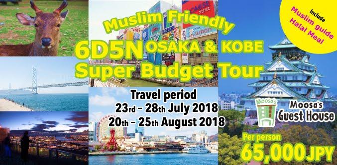 6D5N Osaka & Kobe Muslim Friendry Special Budget Tour
