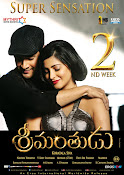 Srimanthudu movie first look wallpapers-thumbnail-13