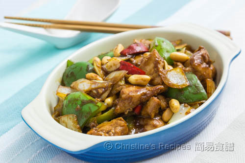 醬爆雞丁 Stir Fried Chicken with Sweet Bean Sauce02