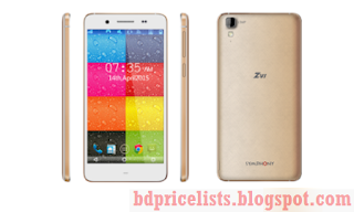Symphony Xplorer ZVI ANDROID Mobile Full Specifications And Price in Bangladesh BD