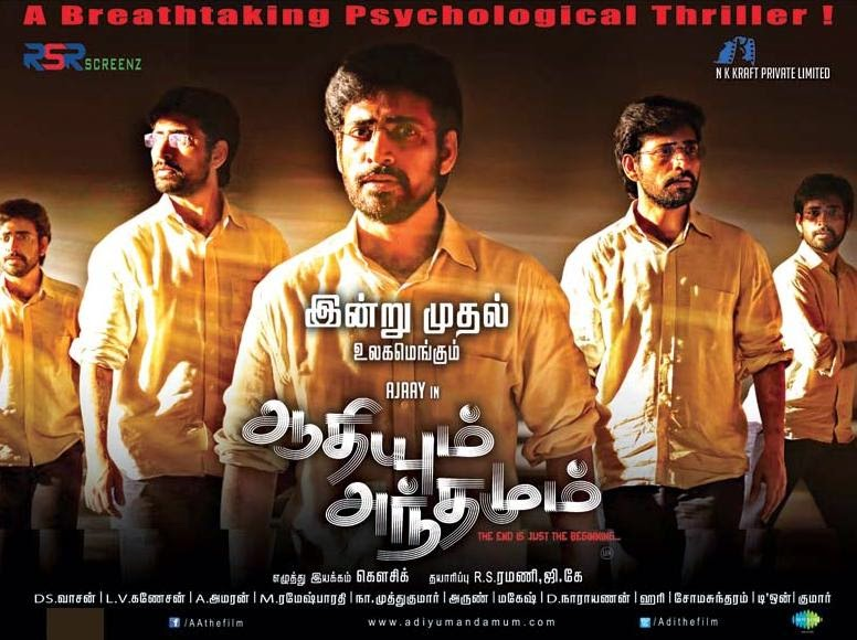 Watch Aadhiyum Andhamum (2014) DVDScr Tamil Full Movie Watch Online Free Download