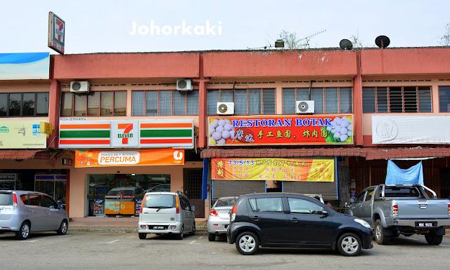 Botak-Handmade-Fish-Ball-Johor-Bahru- Taman-Johor-Jaya
