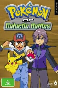 Pokemon 12