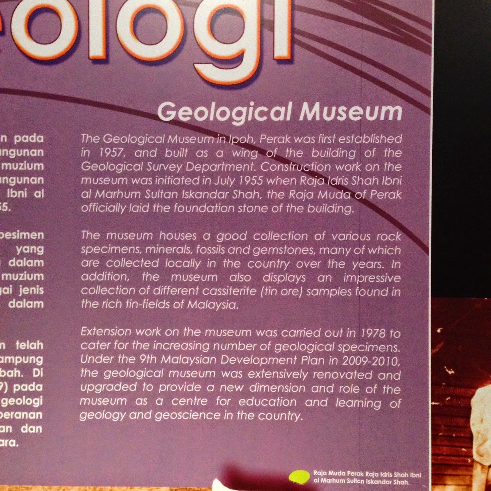 Museum of Geology, Ipoh Perak, Malaysia
