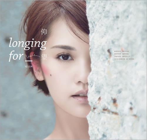 Rainie Yang Longing For