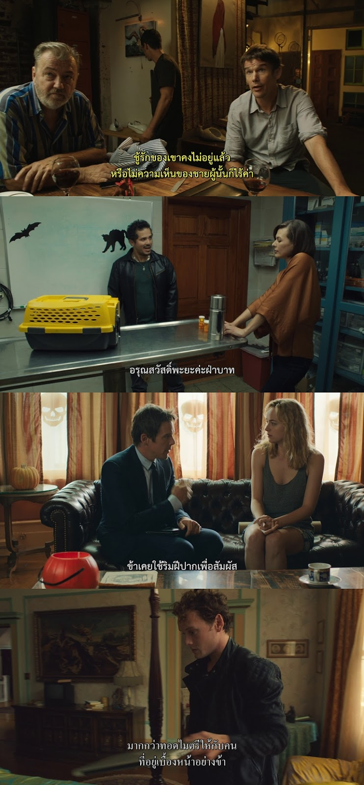 [MINI-HD] CYMBELINE (2014) ซิมเบลลีน ศึกแค้นสงครามนักบิด [1080P HQ] [เสียงไทยมาสเตอร์ 5.1 + ENG DTS] [บรรยายไทย + อังกฤษ] Zakky-cym