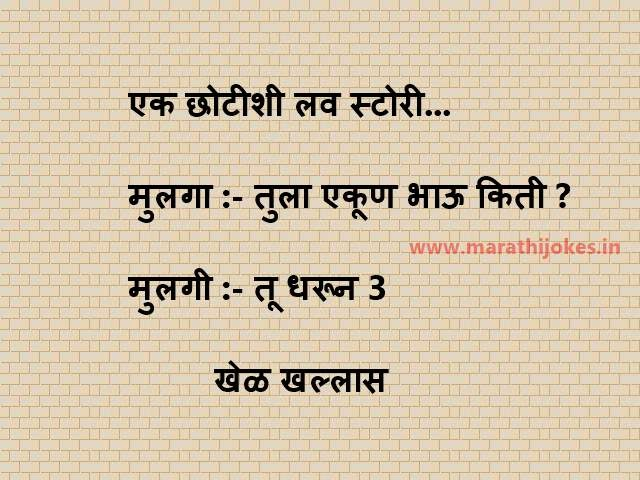 marathi erotic stories