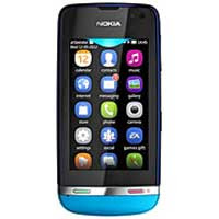 Nokia-Asha-311-Price-in-pakistan