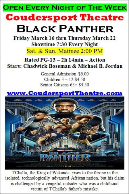 Playing thru March 22