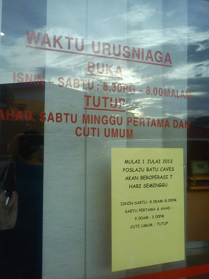 Malaysia Courier Services Poslaju Batu Caves