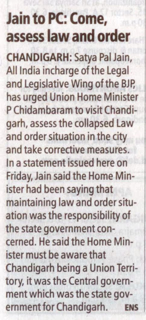 Jain to PC: Come, assess law and order