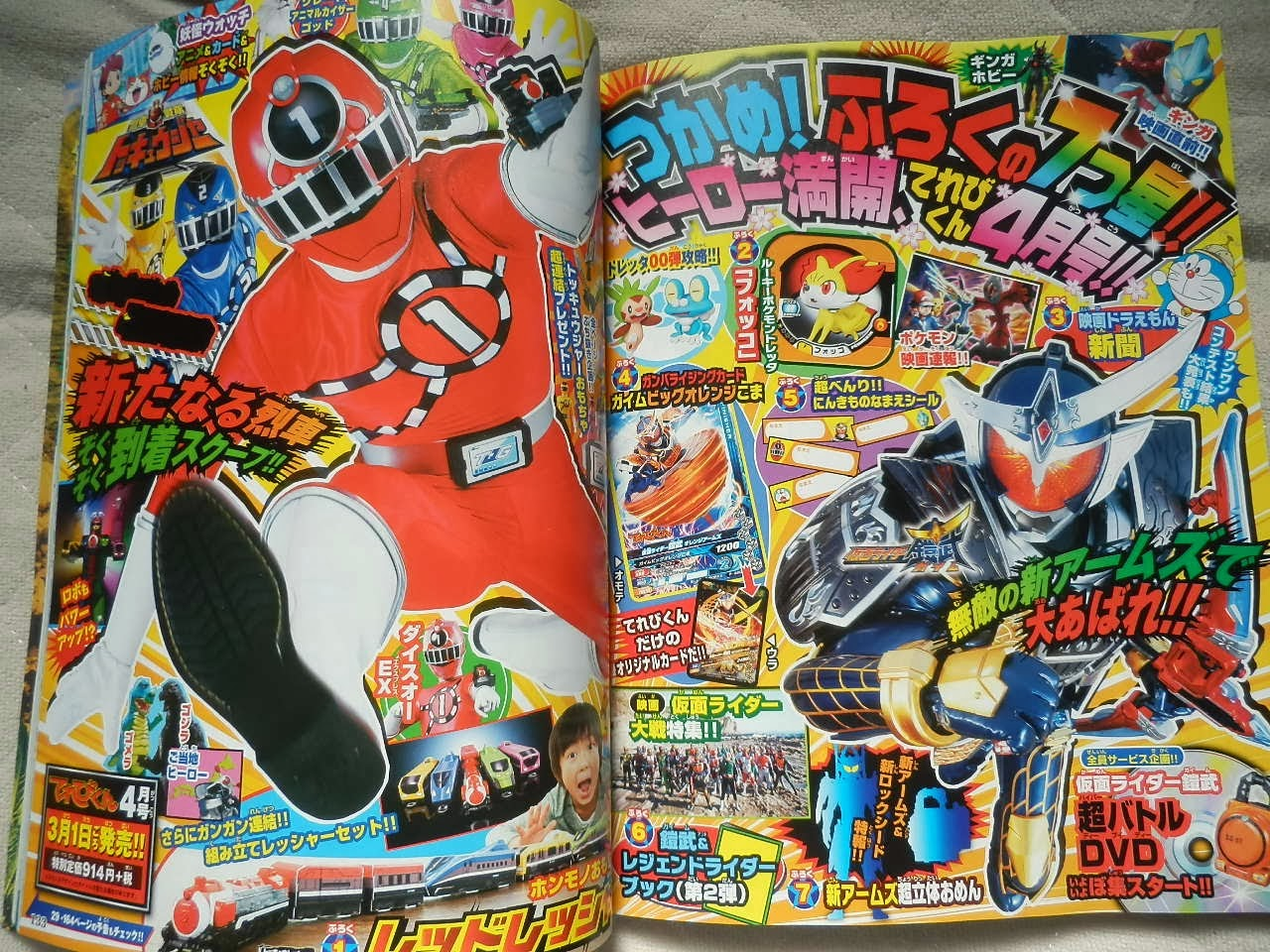 The Power Is On: Les ToQger Arrivent !